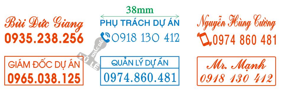 daau-tean-2-dong-38mm
