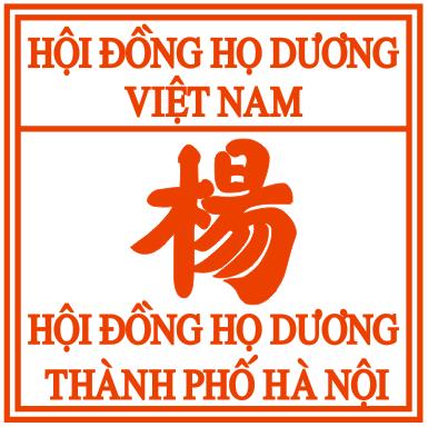 khắc dấu logo dòng họ dương
